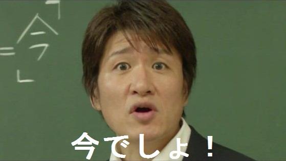 20130316_tamura_08.jpg